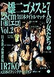 雄二ゴメス/loves 020 [DVD]