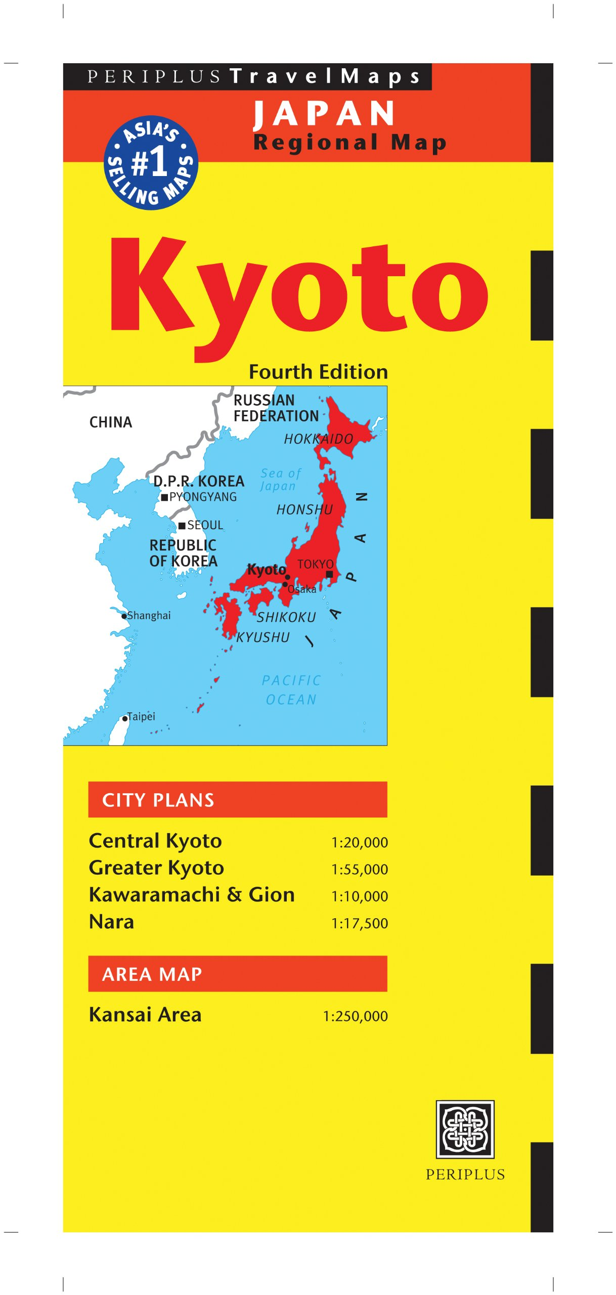 Kyoto Travel Map Fourth Edition (Periplus Travel Maps)