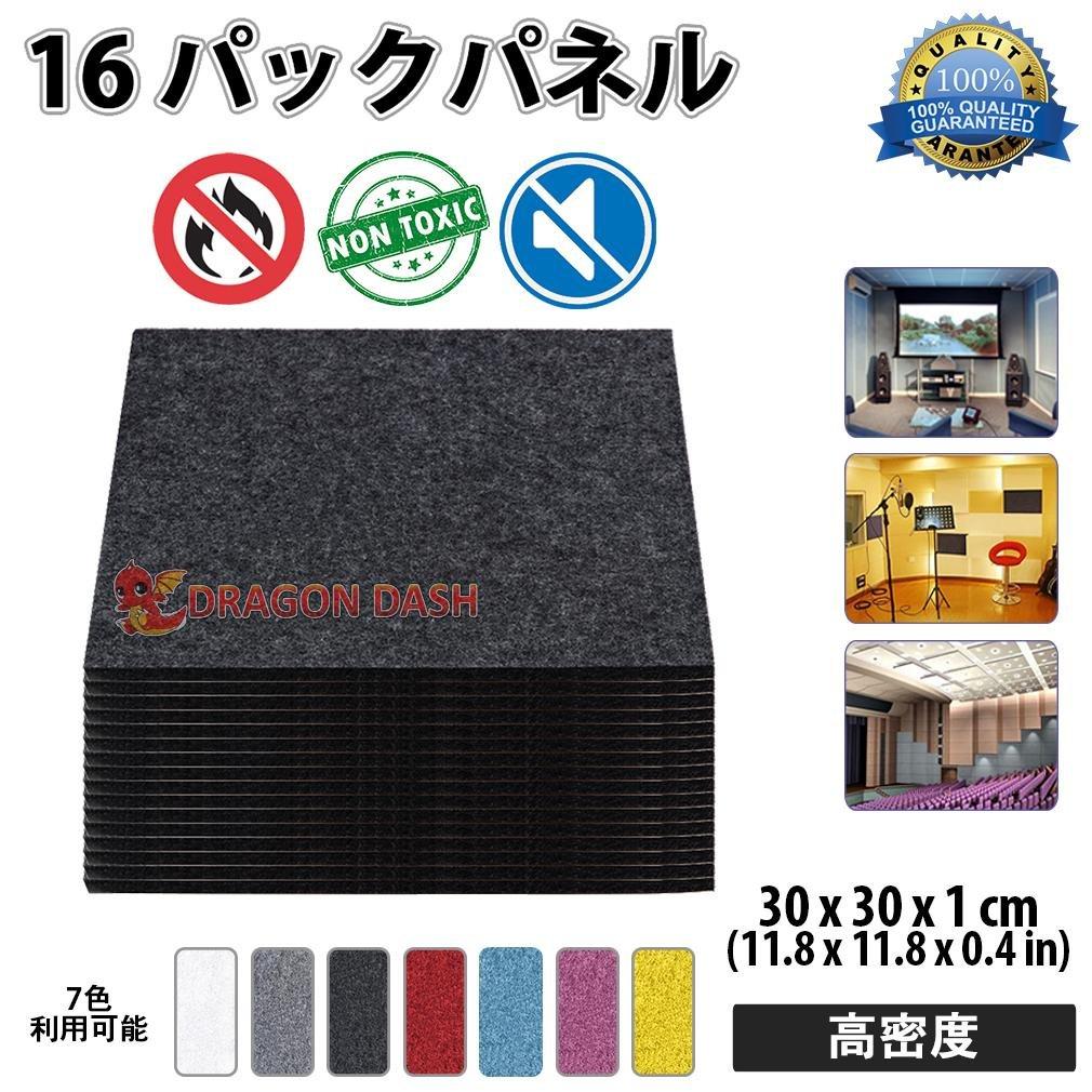 16 ピース 黒 Super Dash 防音断熱音消音アコースティックパネル 300 x 300 x 10 mm SD1093 B07BK2FMD7 16 ピース|黒 黒 16 ピース