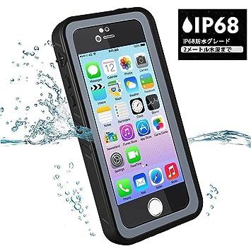 193062d029 Amazon | BESINPO iPhone/5/SE/5S 防水ケース 衝撃吸収 カバー 米軍MIL ...