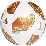 adidas 俄罗斯 Telstar 2018 世界杯滑梯足球