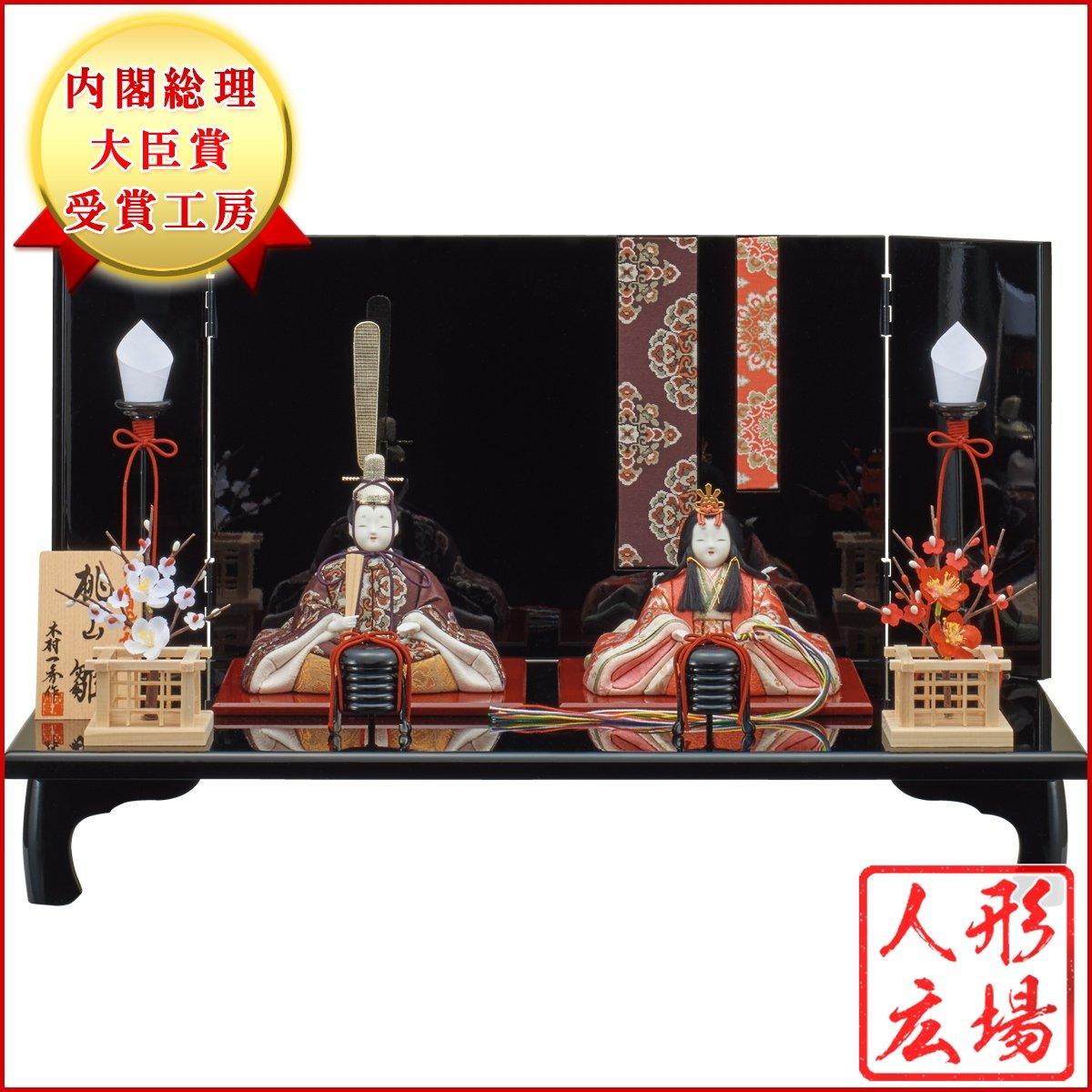 一秀 親王飾り「桃山雛」(二人飾り名物裂使用)   B01N9KV6J5