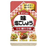 [PRODUCT OF JAPAN] AJI-SHIO-KOSHO (SALT & PEPPER) + UMAMI (Original)