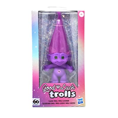 NEW! Good Luck Trolls 60th Anniversary Exclusive Classic Troll - Purple: Toys & Games