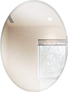 Amazon Com Fab Glass And Mirror Octagon Frameless Wall Mirror Bevel