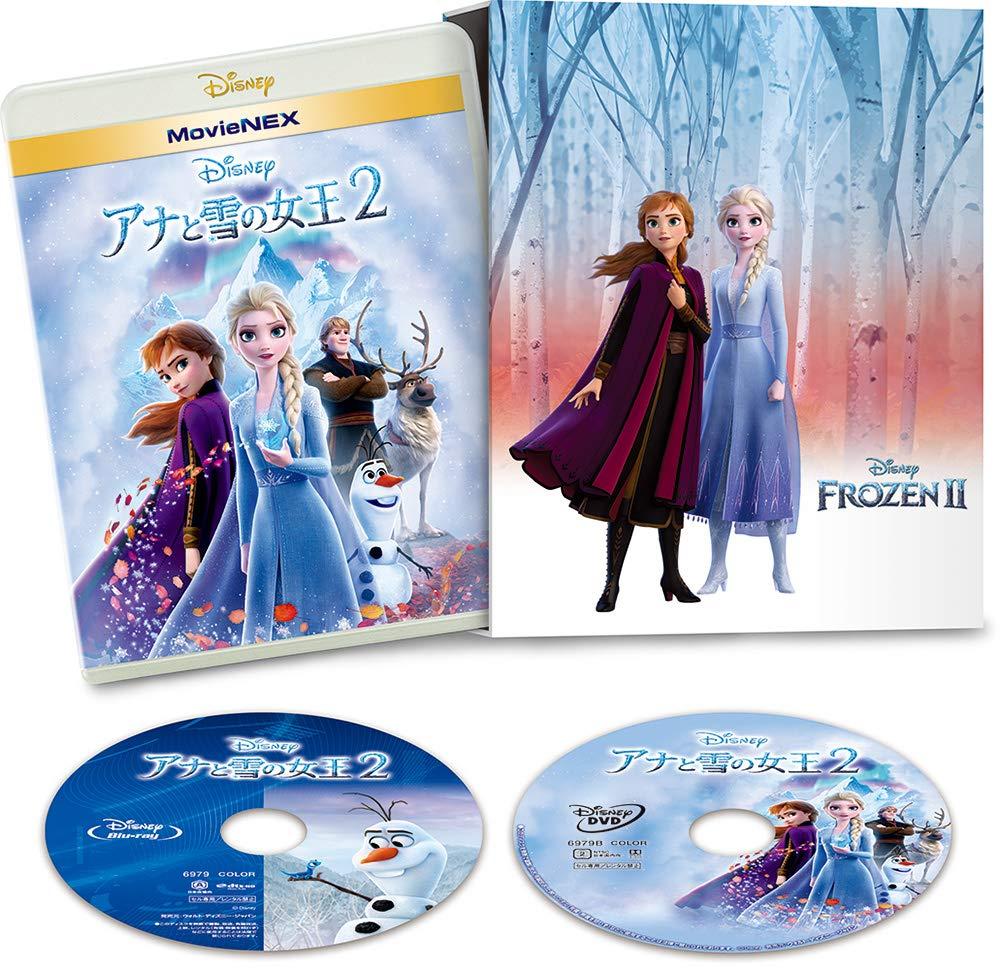 「アナと雪の女王2」ブルーレイ&DVD予約特典・店舗特典一覧とディスクの種類【5月13日発売!】