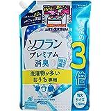 【大容量】ソフラン プレミアム消臭 洗濯物が多いおうち専用 柔軟剤 アクアジャスミンの香り 詰め替え 1290ml