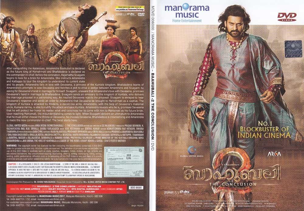 bahubali 2 full movie malayalam 2017 download