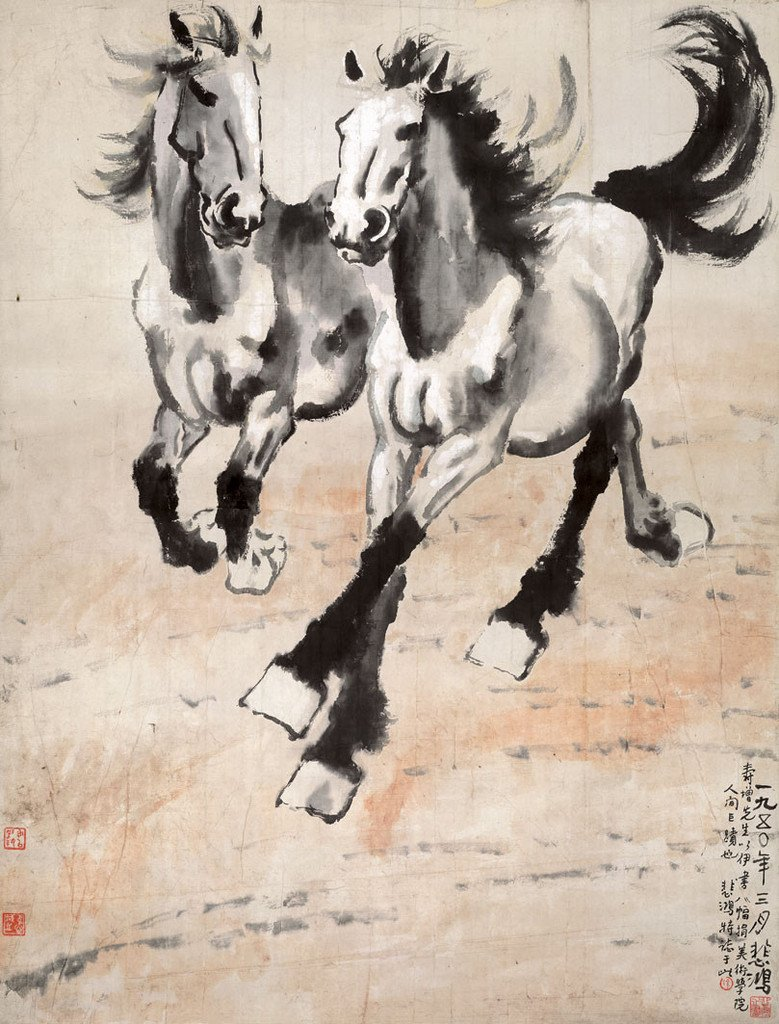 INK WASH Modern Large Unframed Chinese Horse Painting 2 Running Horses by Xu Beihong Chinese Fine Art Prints Wall Art for Home Decoration Living Room 38''x50'' by INKWASH