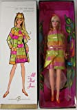 Mattel Barbie Collector's Request Vintage Reproductions - All That Jazz Barbie