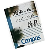 My Hero Academia Notebook Number 13 | Exclusive Burned Notebook | 8 x 6 Inches