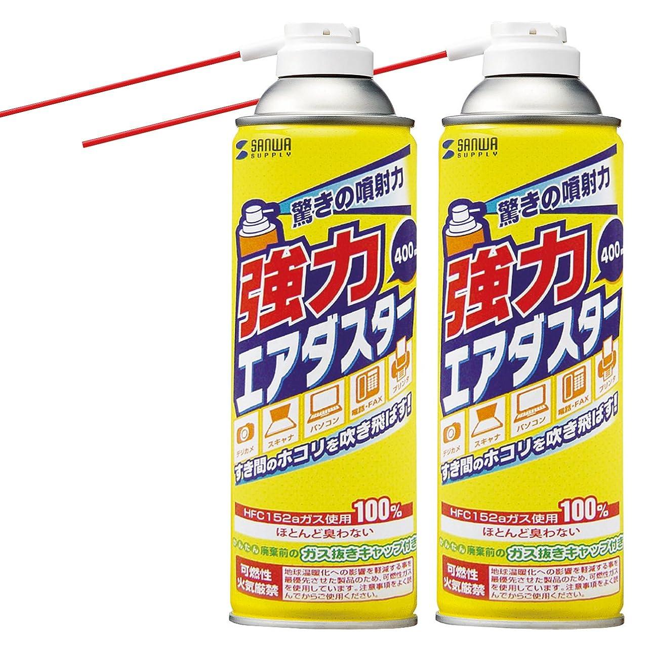 検出道を作る前にナカバヤシ エアダスター 逆さ使用OK トリガータイプ カーボンオフセット付 ノンフロン 2本組 44942