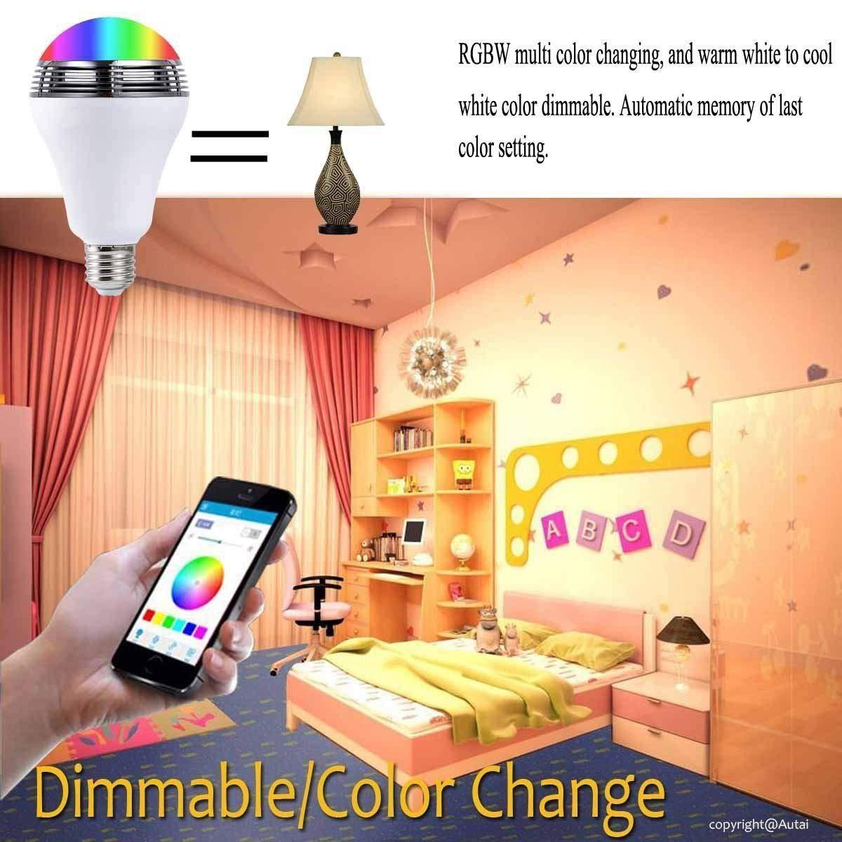 Intensidad Regulable WANGLAI Foco de luz LED con Altavoz Bluetooth Inteligente y Control de aplicaci/ón RGB no Requiere hub