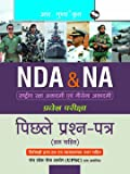 NDA/NA Previous Solved Papers