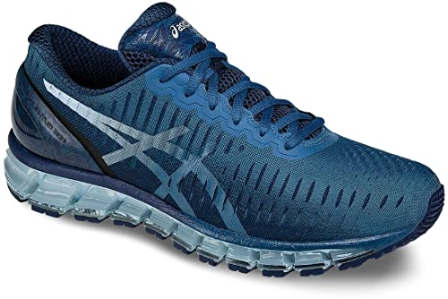 magasin en ligne 7d84e b1968 Asics Gel-Quantum 360 Men's Running Trainer
