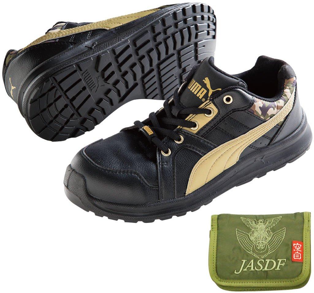 PUMA(プーマ) 安全靴 インパルス ブラック ロー 27.0cm(ジャパンモデル) ※財布付セット 64.331.0 B06WLQCVSG