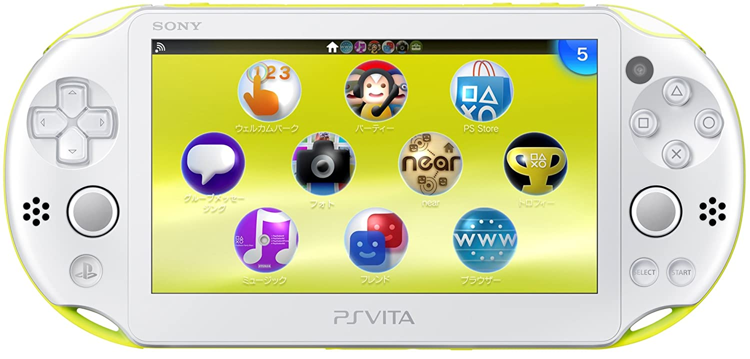 PS Vita Slim – Lime Green White – Wi-fi PCH-2000ZA13