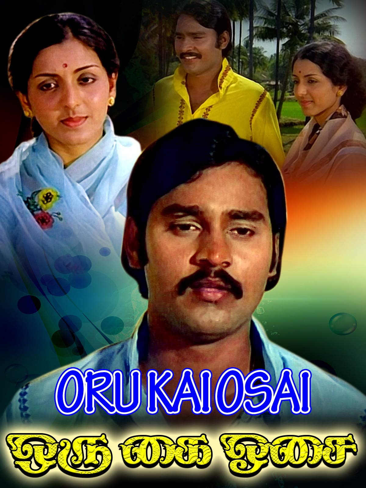 Oru Kai Osai on Amazon Prime Video UK