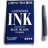 プラチナ 万年筆用カートリッジインク ブルーブラック