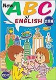 New ABC of ENGLISH 会話編