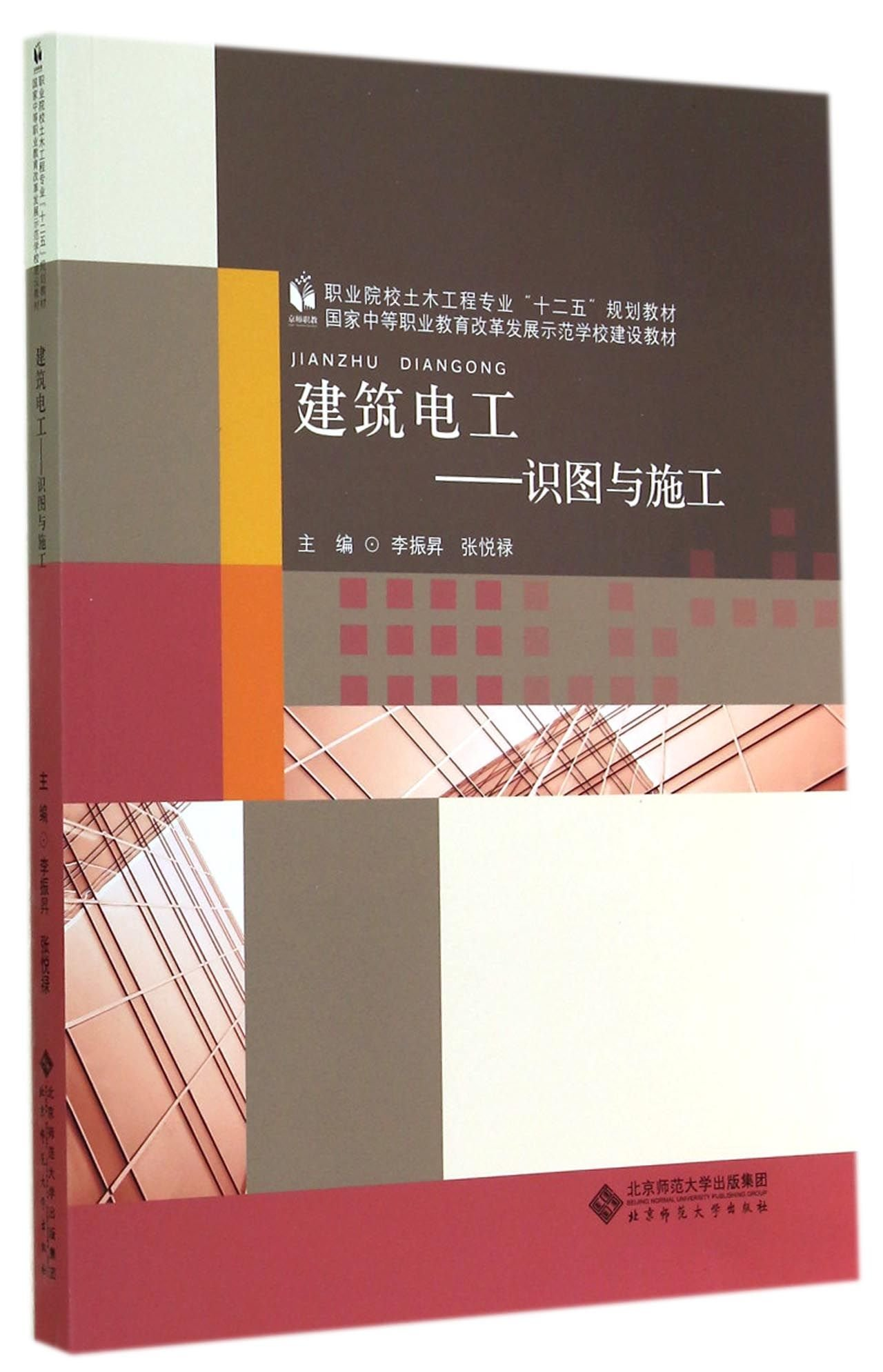"""Essay Paper Notebook for Chinese Writing Practice, 120 Pages, Blue Cover: 8""""x11"""", 20x20 Hanzi Grid Practice Paper Notebook, Per Page: 0.386"""" Inch ... Guide Lines, For Essay, Composition, Homework PDF ePub book"""