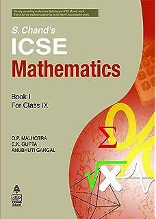 Compact Physics For Class 9 Amazon In S K Jain Shailesh Jain