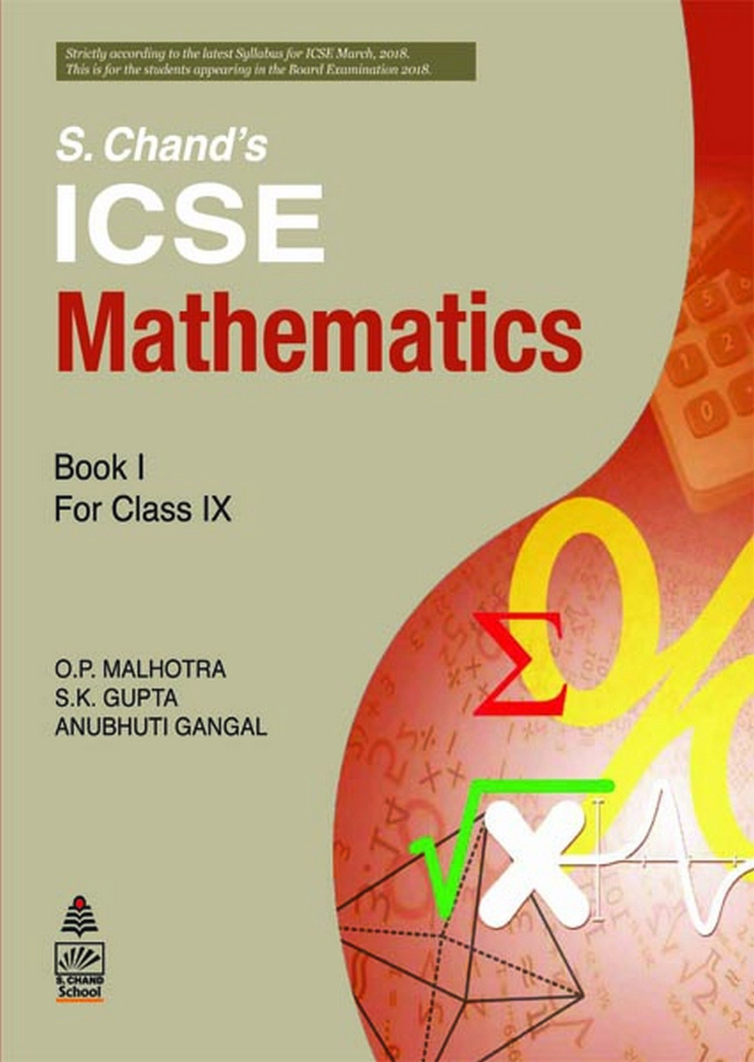 Amazon in: Buy S  Chand's ICSE Mathematics for Class 9 Book