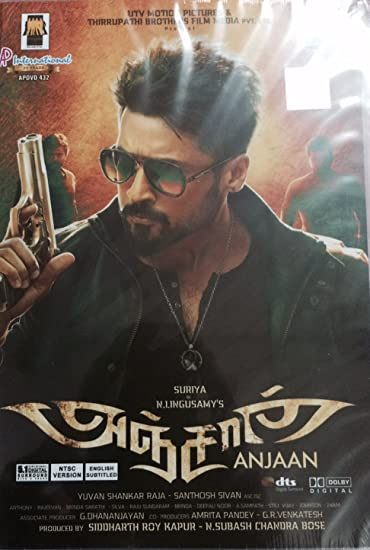 Anjaan Hindi Movie Free Online