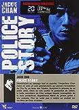 Police story 1 [Version intégrale]