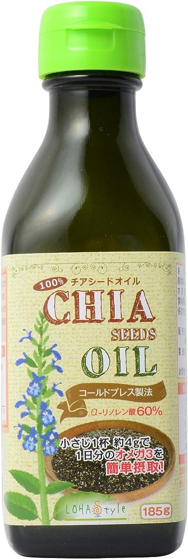 Chia 185 g de semillas de aceite (?cidos grasos omega-3 que contienen 60% de aceite de linaza, o m?s Egomaabura) ¦ nuestra relaci?n: Amazon.es: Alimentación y bebidas