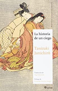 ARENAS MOVEDIZAS: MANJI Maestros de la Literatura Japonesa: Amazon.es: Tanizaki, Junichirô, Pazó Espinosa, José, Sakamoto, Aiga, Martín Onrubia, Miguel: Libros