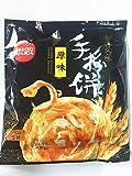 新商品 台湾風味名物 思念手抓餅・原味手抓餅(パンケーキ) 中華甜點 料理人気商品・中華食材5個入 450g