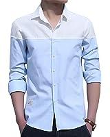 LOKOUO Slim Patchwork Design Men Fashion Shirts Plus Size M-4XL Autumn Spring Long Sleeve Casual Tops NEW Man Dress Shirts Cool