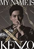MY NAME IS KENZO [DVD]
