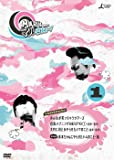 マルさまぁ~ず Vol.1 [DVD]