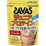 明治 ザバス(SAVAS) ジュニアプロテイン カルシウムとビタミンも摂れる ココア味 【60回分】 840g