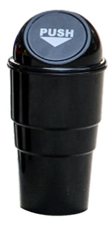 Cubo de basura para coche de EVST, almacenamiento de desperdicios comunes, ideal para el coche, la casa, la oficina