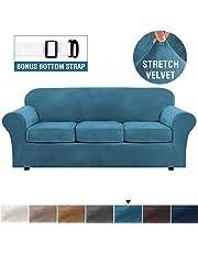 Wondrous Shop Amazon Com Sofa Slipcovers Spiritservingveterans Wood Chair Design Ideas Spiritservingveteransorg