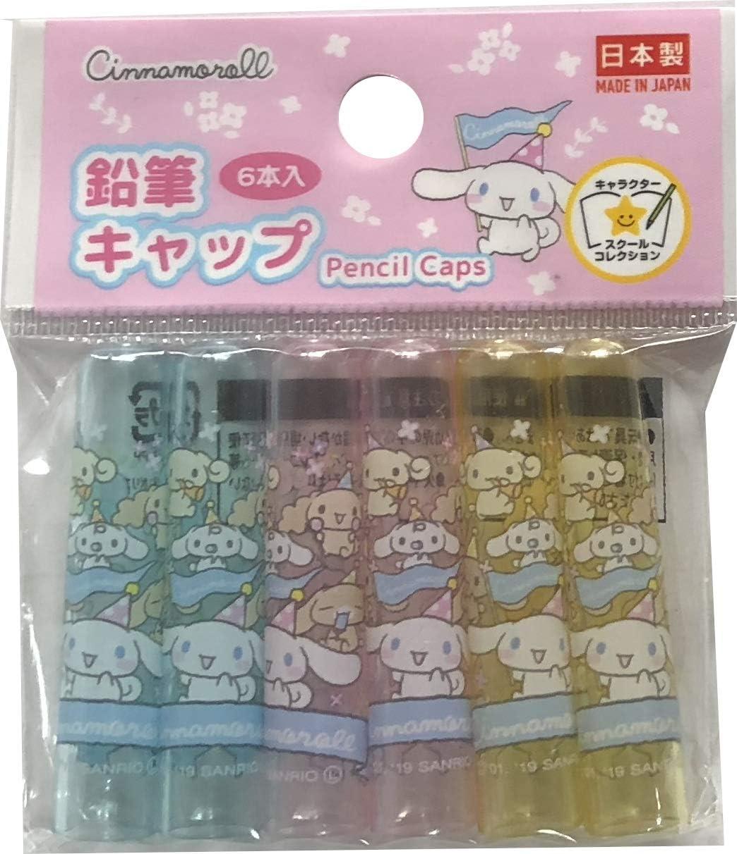 Sanrio Hello Kitty Pencil Cap Pencil Cover Paper Pack Type 3 PCS Set