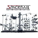 [Present-web]無限ループ スペースレール パズル 知育 脳トレ★レベル4★◇MI-SPACERAIL-4