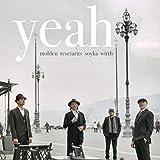 Yeah (Ltd.Lp+CD/180g/Gatefold) [Import allemand]
