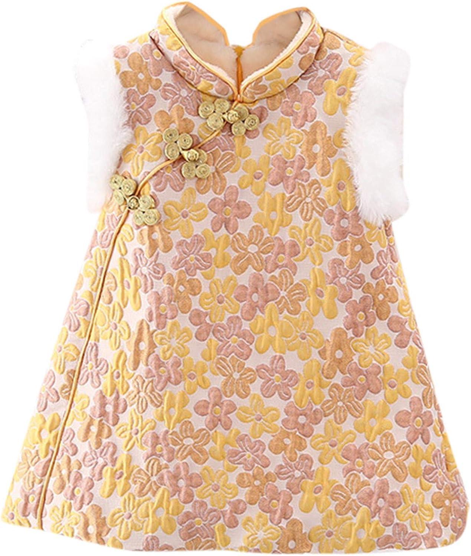 LittleSpring Little Girl Holiday Dress Chinese Qipao Princess Dress
