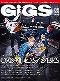 GiGS (ギグス) 2016年 06月号