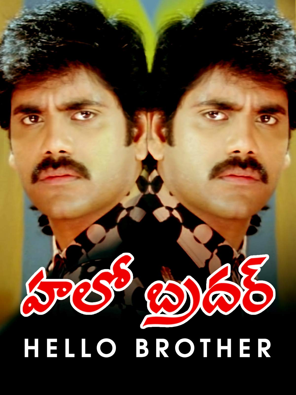 Hello Brother Film In Tamil Free Download Hack Zone Powered By Doodlekit