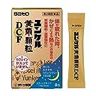 【第2類医薬品】ユンケル黄帝顆粒DCF 8包