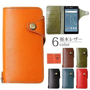 362f4d1153 Amazon | Xperia XZ Premium SO-04J 手帳型ケース 栃木レザー ベルト有 ...