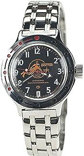 Vostok Amphibian Military Russian Diver Watch Scuba Dude Black 2416 / 420380