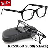 【レイバン国内正規品販売認定店】RX5306D 2000 53サイズ Ray-Ban (レイバン) メガネフレーム