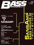 BASS MAGAZINE (ベース マガジン) 2019年 12月号