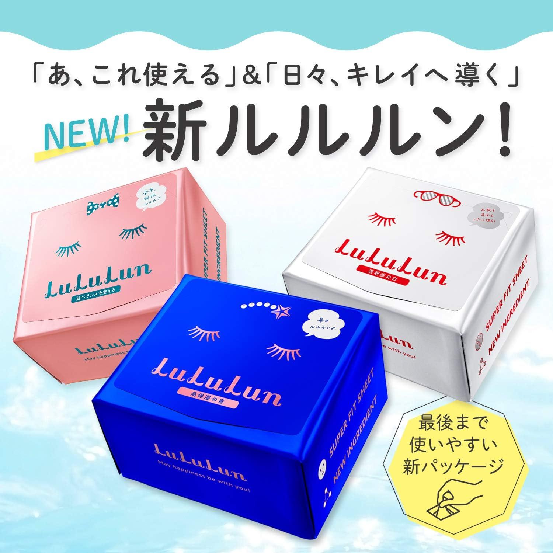 【最新モデル】フェイスマスク 青のルルルン 32枚入り(もっちり高保湿タイプ)